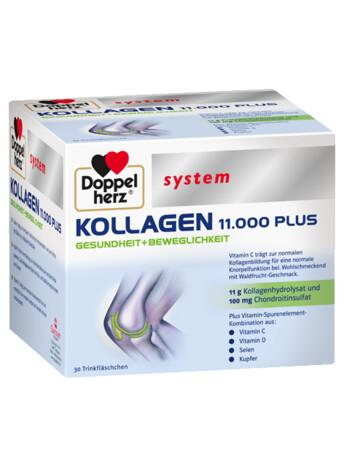 Колаген 11000 Плюс