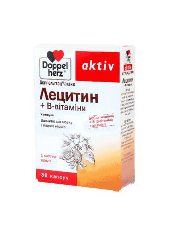 Лецитин+В-вітаміни