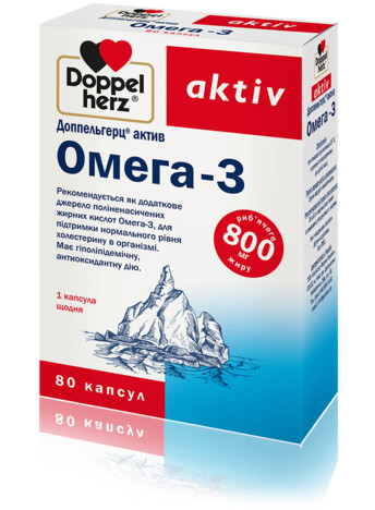 Омега-3 (80 капсул)